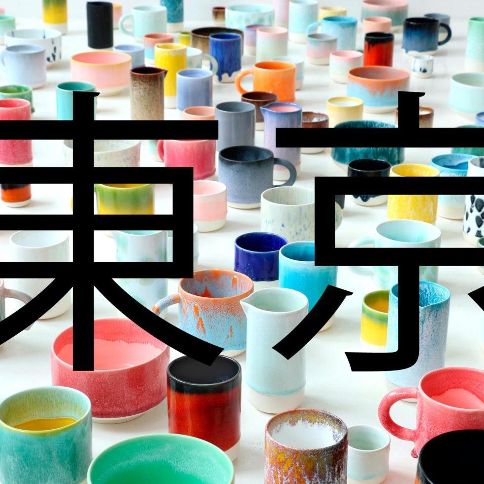 Tokyo porcelain